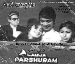 <i>Lamja Parshuram</i> 1974 Indian film