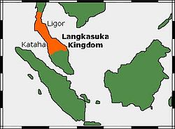 A suggestion of the reach of the kingdom of Langkasuka. Most scholars consider Langkasuka to be located on the East coast of the Malay peninsula, but some argued for a kingdom that extended from the East to the West coast. Ligor refers to Nakhon Si Thammarat and Kataha is Kedah.