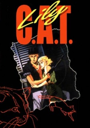 Lily C.A.T. - Theatrical poster
