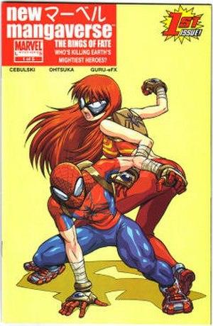 Marvel Mangaverse - Image: M Jspiderwoman