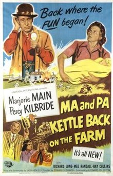 Ma and Pa Kettle theatrical release poster.jpg