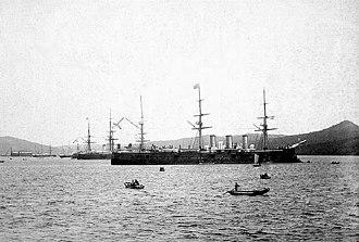 "Eastern journey of Nicholas II - Cruiser ""Memory of Azov"""