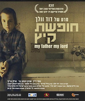 My Father My Lord - Image: My Father My Lord