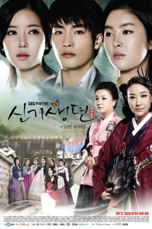 New Tales of Gisaeng - Promotional poster for New Tales of Gisaeng