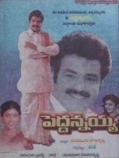 <i>Peddannayya</i> 1997 Indian film directed by Sarath