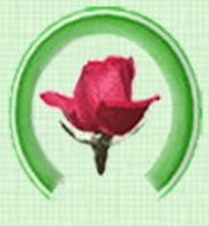 Green Party (Iran) - Image: Sabz Party