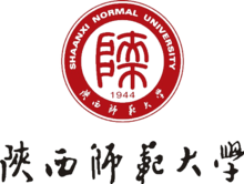 Shaanxi Normal University logo.png