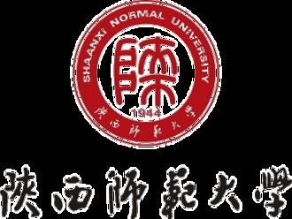 Shaanxi Normal University - Image: Shaanxi Normal University logo
