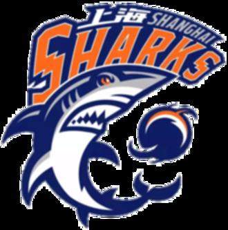 Shanghai Sharks - Image: Shanghai Sharks logo