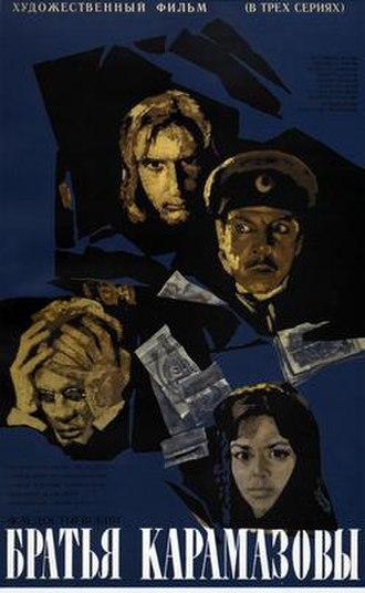 The Brothers Karamazov (1969 film) - Image: The Brothers Karamazov (1969 film)