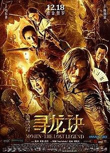 legend movie 2015 torrent