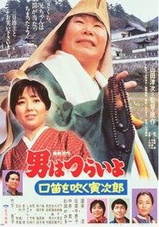 <i>Tora-san Goes Religious?</i>