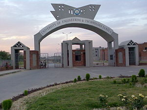 University of Engineering and Technology, Taxila - Main gate, UET Taxila