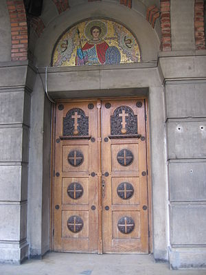 St. Elefterie Church - Image: Usa Biserica Elefterie