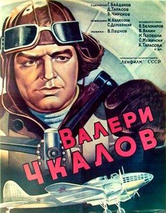 Valery Chkalov (film) - Image: Valery Chkalov (film)