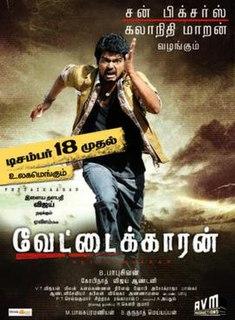 <i>Vettaikaaran</i> (2009 film) 2009 Indian Tamil film by B. Babusivan