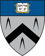 Yale school of architecture shield.png