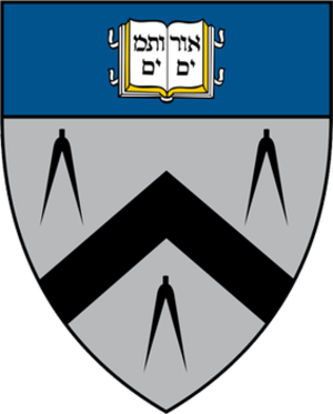 Yale School of Architecture - Coat of arms of the School