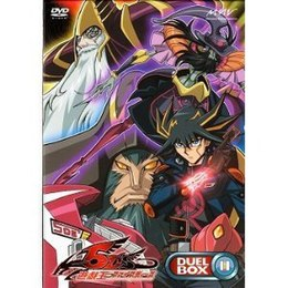 Yu-Gi-Oh! 5D's (season 4) - Wikipedia