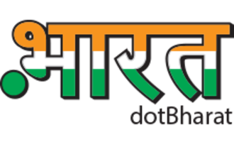 .in - Logo for .भारत, launched on 27 Aug 2014