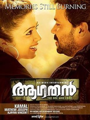 Aagathan - Theatrical poster