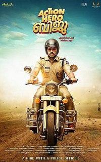 <i>Action Hero Biju</i> 2016 Indian film