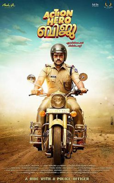 Picture of a movie: Action Hero Biju