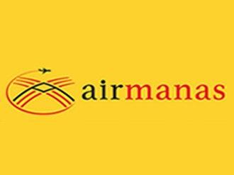 Air Manas - Image: Air Manas logo