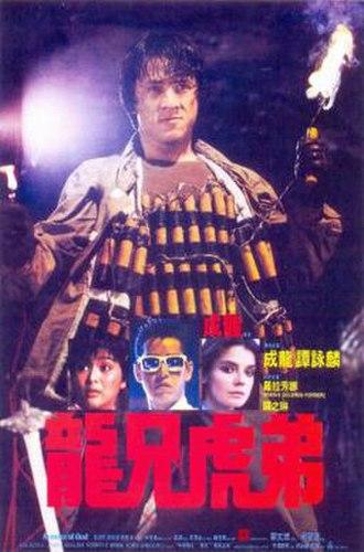 Armour of God (film) - Hong Kong film poster