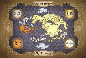 "Fictional country - A map of the four nations in Avatar: The Last Airbender. The characters at the top, 群雄四分, mean ""Powers are divided into Four"". The characters of the four lands are 水善 (Water is Benevolent), 土強 (Earth is Strong), 火烈 (Fire is Fierce), and 气和 (Air is Peaceful). The phrase at the bottom, 天下一匡, reads ""The world (all under heaven) is guided by one""."