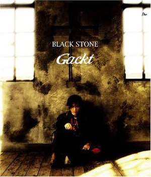 Black Stone (song) - Image: Black Stone