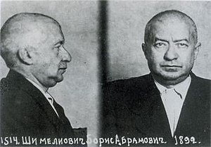 Boris Shimeliovich - Boris Shimeliovich after his arrest for espionage on 13 January 1949
