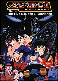 Caseclosed the time bombed (movie 1).jpg