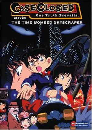 Case Closed: The Time Bombed Skyscraper - Image: Caseclosed the time bombed (movie 1)