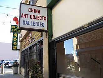 China Art Objects Galleries - Image: China Art objects