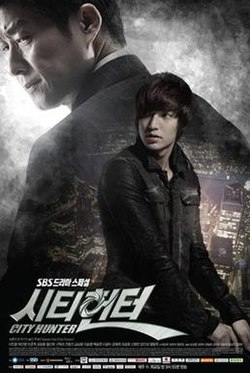 City-hunter-poster-2.jpg
