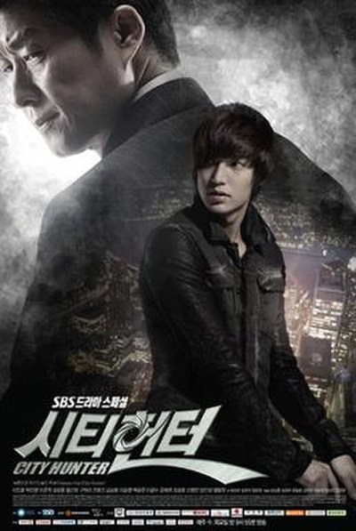 Picture of a TV show: City Hunter
