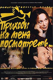 <i>Come Look at Me</i> 2001 film by Oleg Yankovsky