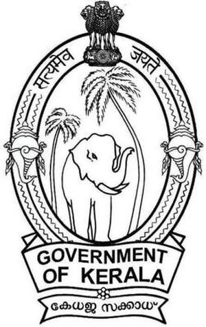 Seal of Kerala - The Communist Government of Kerala's Emblem from 1957-1959.