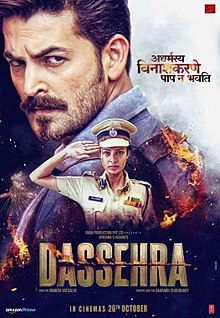 Dassehra - Wikipedia