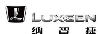 Dongfeng Yulon - Image: Dongfeng Yulon logo