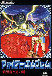 <i>Fire Emblem: Shadow Dragon and the Blade of Light</i> the first game in the Fire Emblem tactical role-playing game series
