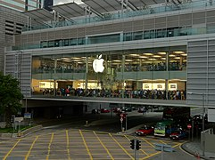HK Apple Store Opened Exterior.JPG