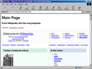 Customize the title of internet explorer window. (for windows 98/me).