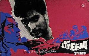 Ittefaq (1969 film) - Image: Ittefaq