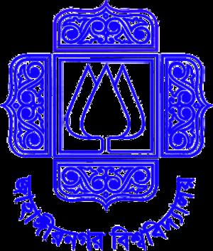 Jahangirnagar University - Image: Jahangirnagar University (emblem)