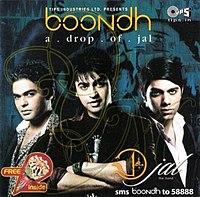 Sajni Paas Bulao Naa - Video Song | Album 'Boondh A Drop ...
