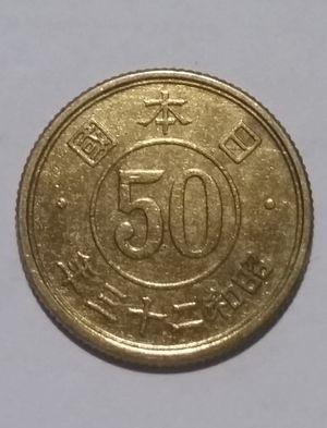 50 sen coin - 50 sen coin from 1948.