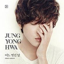 Lirik see my eyes jung yong hwa dating