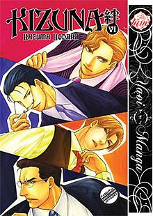 Kizuna: Bonds of Love - Wikipedia